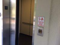 35 - 11.19 - Elevator - Clubhouse Villas 5825